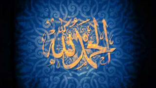 Surah Muzammil Voice Of Abdul Rehman Al-Sudais With Urdu Translation