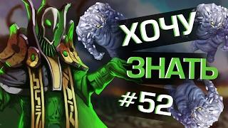 #29 Play like Legion Commander (Dota 2 Animation)