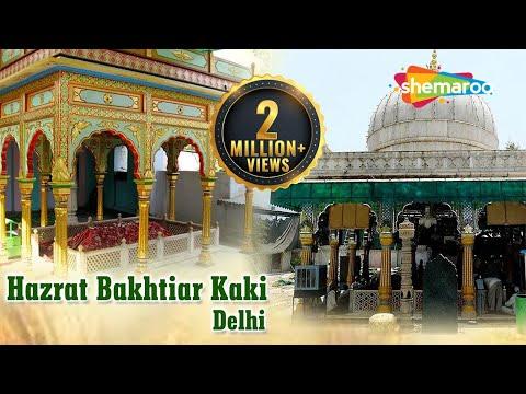 Hazrat Qutbuddin Bakhtiar Kaki Dargah - Delhi - Ziyarat & History - Sajda
