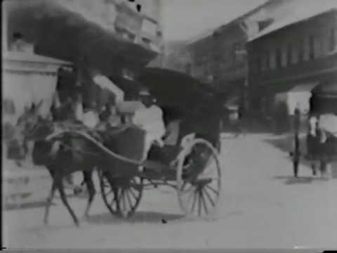 """""""ESCOLTA MANILA PHILIPPINES- YEAR 1903"""""""