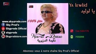 Naima Dziria 2015 - Enchainement Marocain - Skyprods