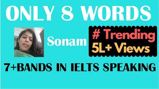 Just 8 Words to Score 7+ Bands | IELTS Speaking