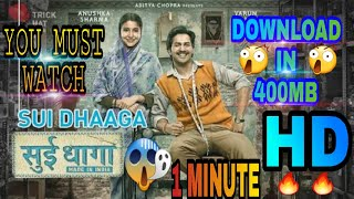 HOW TO DOWNLOAD SUI DHAGA MOVIE IN 400MB HD