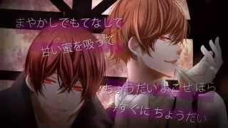 HAPPY HALLOWEEN!! ハッピーハロウィン!! Vocal: Amatsuki (male) & Aho...