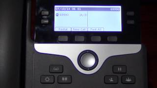 Cisco 7800 Series Phone Training 3: Call Transfer