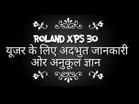 ROLAND XPS 30 | Common Sense | BHAVESH PANDYA