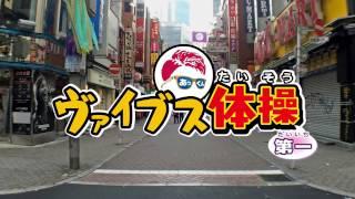 【渋谷ウォッチ】...