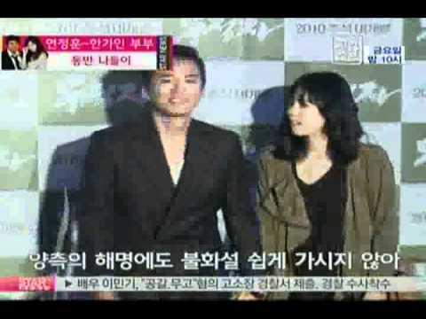 [news]  yun jung hun, han ga in. discord, kick (연정훈-한가인 부부  '불화설 일축')