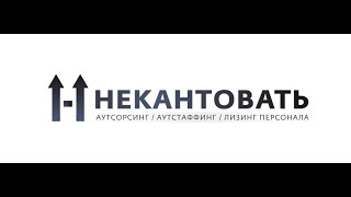 ООО Новые Горизонты(, 2014-09-11T18:37:06.000Z)