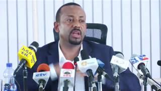 Ethiopian Sidama Nation & PM Dr Abiy Ahmed - የሲዳማ ህዝብ ከ ደ/ር አብይ አህመድ ጋር ውይይት 12/10/2010 ዓ.ም Part 2