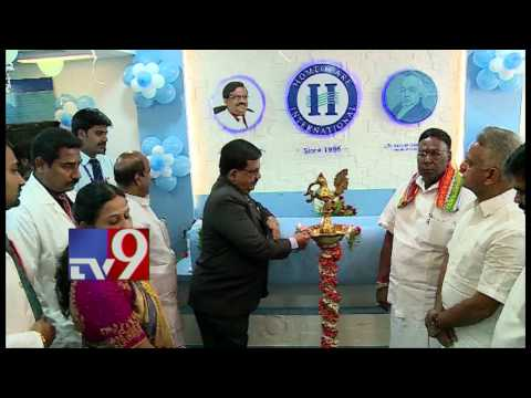 Homeocare International''s 43rd branch launched in Puducherry - TV9