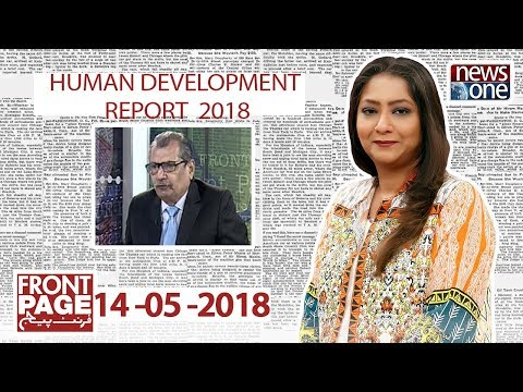 Front Page | 14-May-2018 | News One