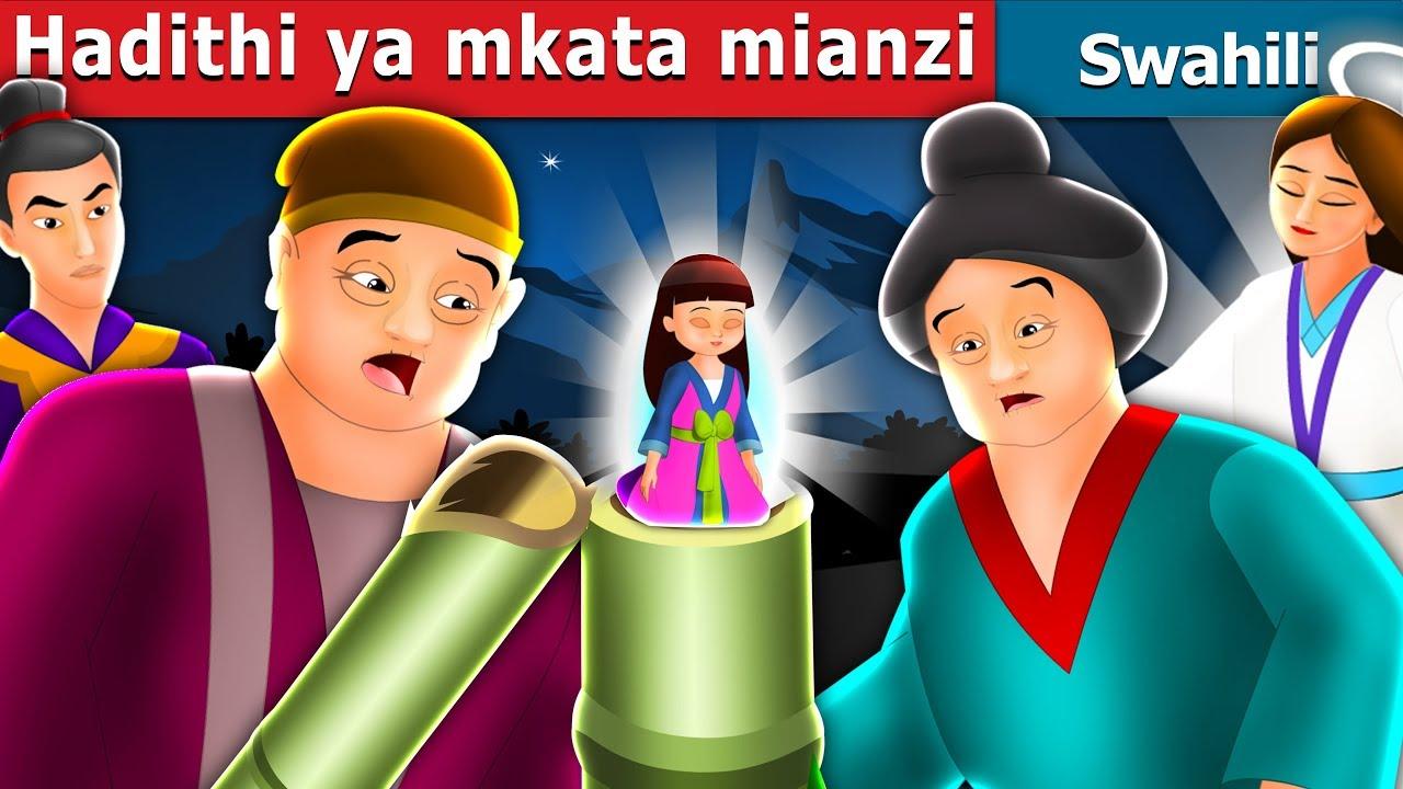 Download Hadithi ya mkata mianzi | Hadithi za Kiswahili | Swahili Fairy Tales
