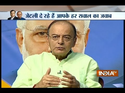 GST Conclave: Arun Jaitley on why was it necessary to introduce GST in the country?