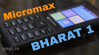 Micromax Bharat 1 review - this phone is better than JioPhone