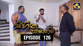 SIHINA SAMAGAMA Episode 126 ||''සිහින සමාගම'' || 24th November 2020 Thumbnail