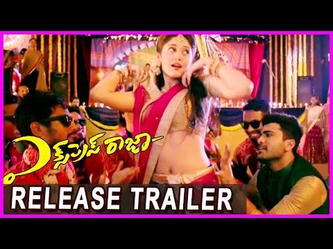 Express Raja Movie Release Trailer || Colorful Chilaka Song Trailer - Sharwanand, Surabhi