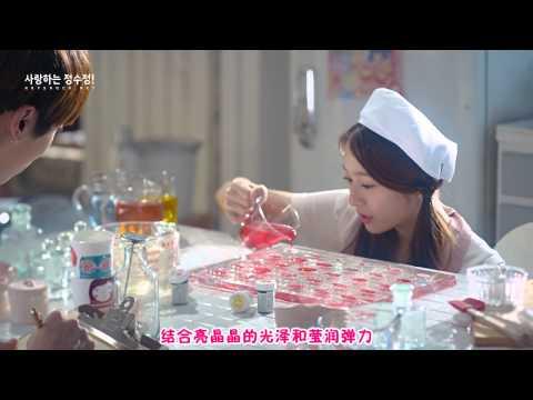 [中字] 130123 Krystal+Sulli & SHINee - Etude House CF