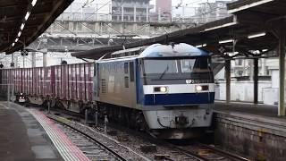 JR貨物 EF210-117貨物列車 広島駅