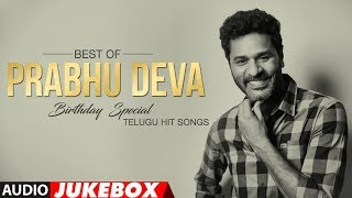 Prabhu Deva Telugu Hit Songs Audio Jukebox Birthday Special | #HappyBirthdayPrabhuDeva