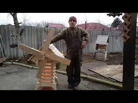 Ветряная мельница декоративная своими руками фото