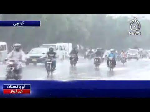 Karachi Musladhar Barish Bardaasht Kar Paye Ga?  Aaj Pakistan Ki Awaz   12th July 2021   Aaj News