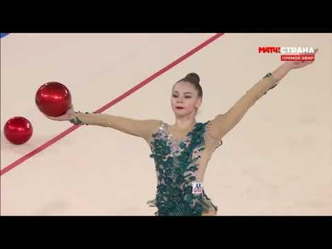 Anastasia Salos Ball EF - GP Moscow 2020