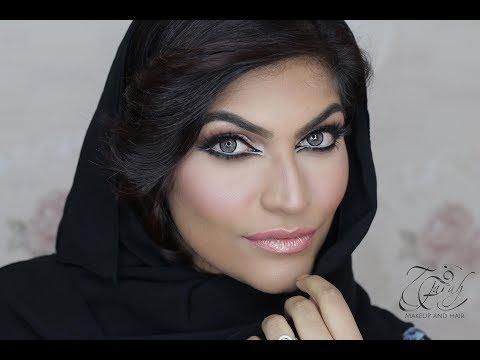 Arabic Dramatic Makeup
