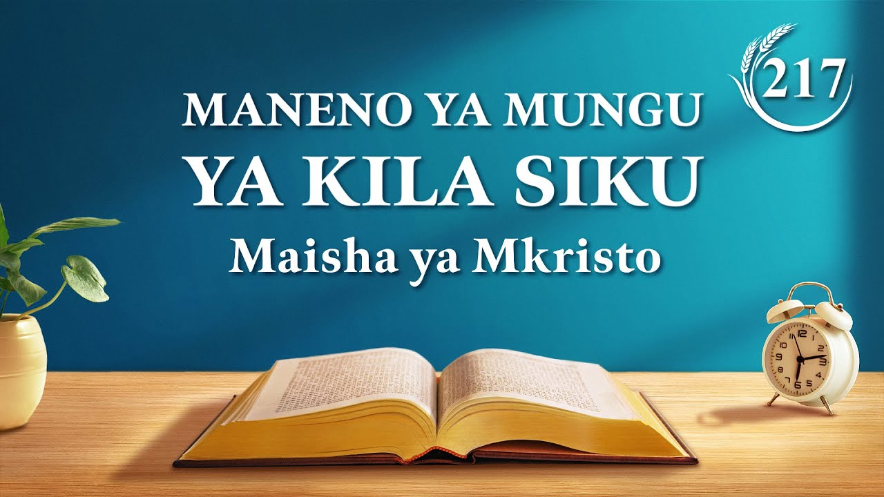 Maneno ya Mungu ya Kila Siku | Kazi ya Kueneza Injili Ni Kazi ya Kuokoa Binadamu Pia | Dondoo 217