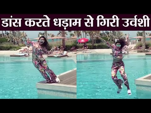 Urvashi Rautela falls down during dance in pool; Watch   FilmiBeat