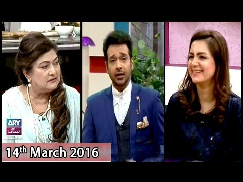 Salam Zindagi - Guest: Afshan Qureshi & Sana Faysal And Ayat - 14th March 2016