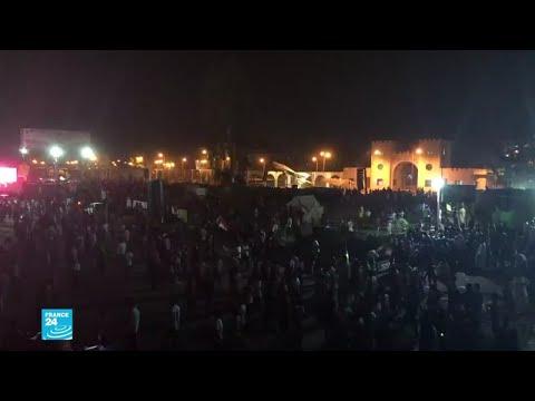 حشود بالآلاف في الخرطوم للمطالبة بسلطة مدنية  - نشر قبل 2 ساعة