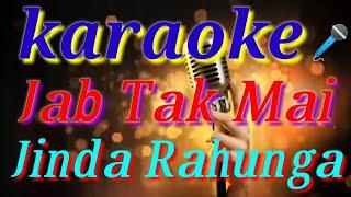 Karaoke jab tak mai jinda rahunga