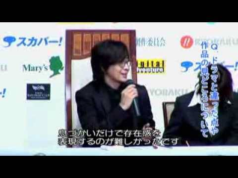 Bae Yong Joon Choi Ji Woo Animation Winter Sonata interview in Japan