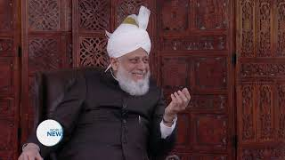 This Week with Huzoor - 1st February 2019