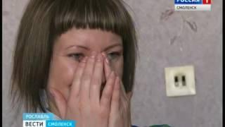Мама рославльского мальчика благодарит смолян, ГТРК и Русфонд