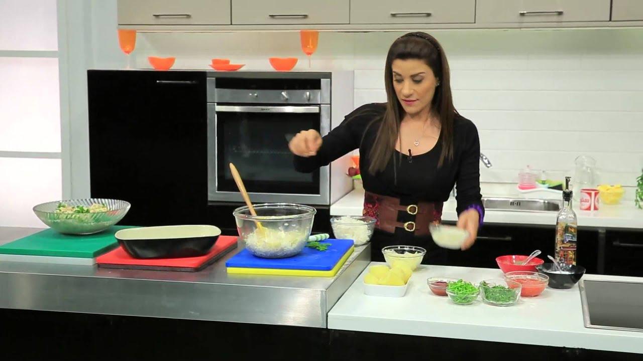 سلطة قرنبيط و وصفات اخرى : اميرة في المطبخ حلقة كاملة