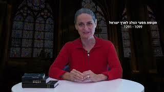 סרטון 8 הכנסייה הקתולית