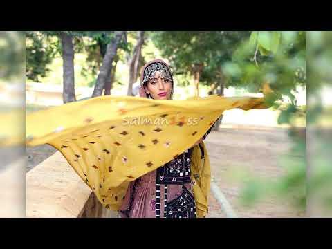 Balochi Omani New Wedding Song 2018
