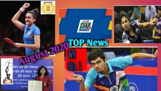 Manik batra won #khelratnaaward | Madhurika patkar won #Arjunaward and many more | Table Tennis news