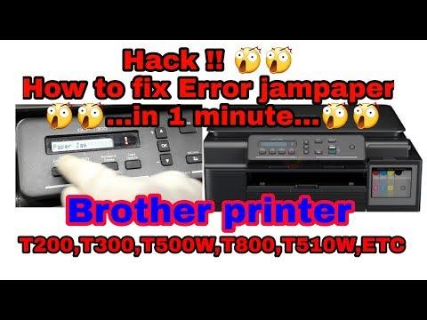 Advance Hack!!printer วิธีซ่อมปริ้นเตอร์ Error paper jam เสร็จภายใน1นาที..