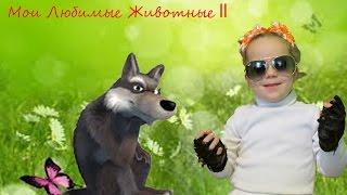 Соня и её любимая собака по кличке Герда