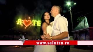Самара салют. Свадебный фейерверк в Самаре и Тольятти. Свадьба в Самаре и Тольятти.