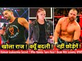 Roman Reigns Secret Revealed ! Dean Not Leaving WWE ! Why Ronda Rousey Turn Heel ?