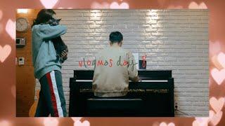 블로그마스 8일차 : 피아노가 생겼어요 ? + 화물청사…