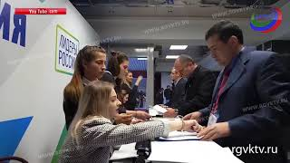 Три дагестанца прошли в финал конкурса управленцев «Лидеры России»