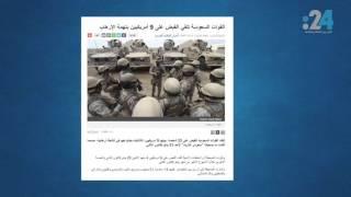 """نشرة تويتر(818): جدل #مفاوضات جنيف وتفجيرات دمشق.. و""""ابن تيمية"""" والأمريكيين الإرهابيين!"""
