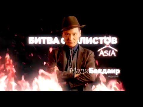 Битва Стилистов Азия 1 и 2 выпуск (пилот) / реалити- шоу смотреть онлайн в HD