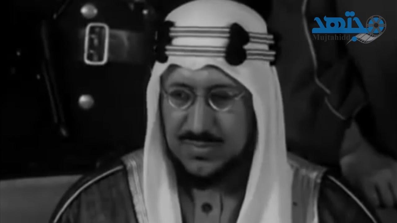 أسباب عزل الملك سعود بن عبدالعزيز آل سعود Youtube