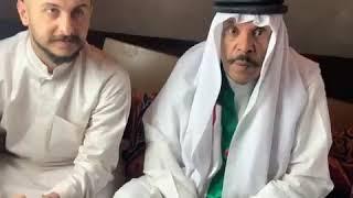 Арабы прикол